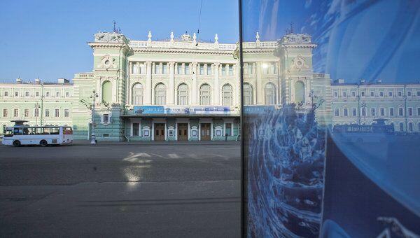 Здание Мариинского театра. Архив