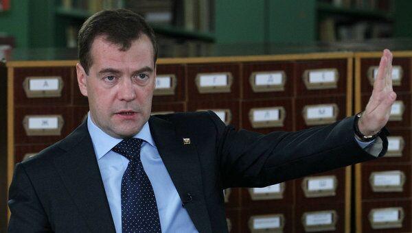 Президент РФ Д.Медведев во время поездки в Карелию