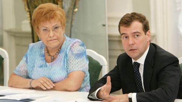 Людмила Вербицкая и Дмитрий Медведев