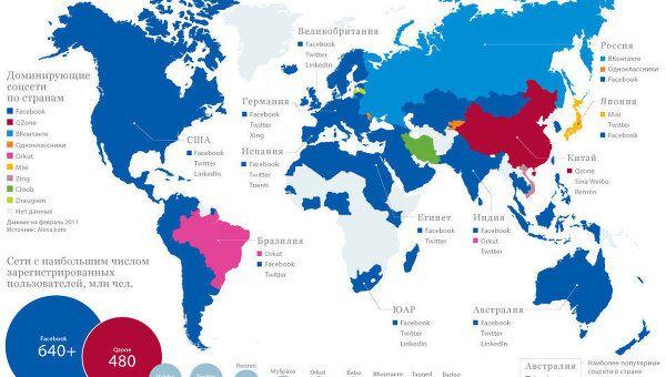 Мировая карта распространения соцсетей
