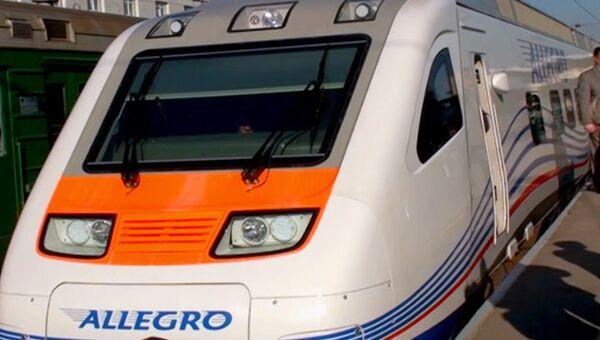 В поезде Allegro. Архивное фото