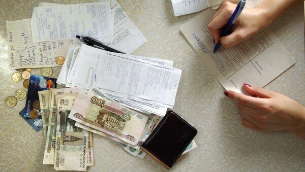 Оплата коммунальных платежей. Архив