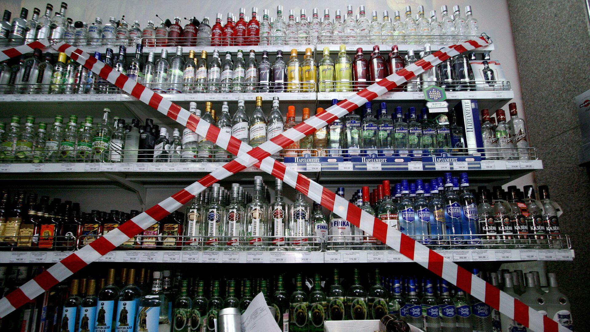 Витрина с алкогольной продукцией в супермаркете - РИА Новости, 1920, 11.03.2021