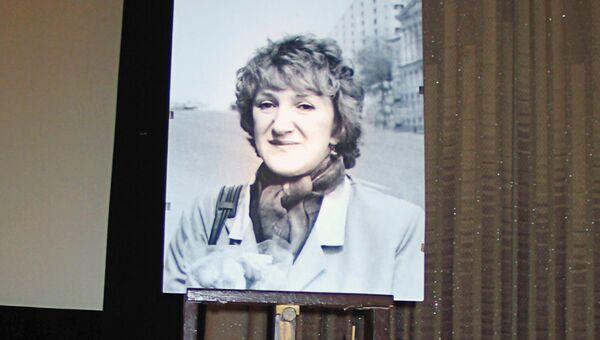 Портрет Галины Старовойтовой. Архивное фото.