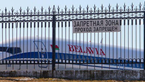 Самолет авиакомпании Белавиа в национальном аэропорту Минск, архивное фото