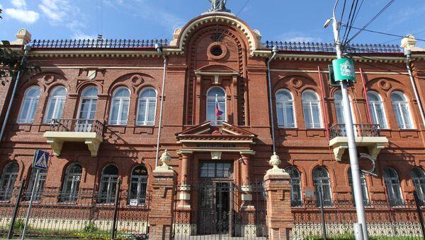 Томский областной суд