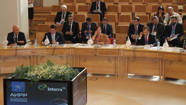 Международный инновационный форум Интерра в Новосибирске