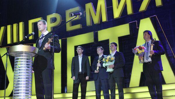 VIII торжественная церемония вручения Премии Рунета - 2011