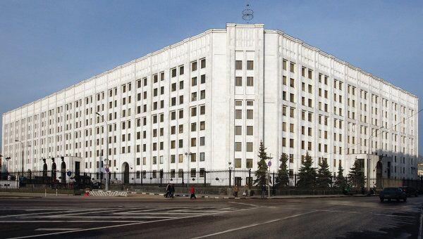 Минобороны России. Архивное фото