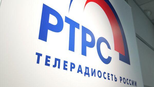Консультационный центр по подключению к цифровому ТВ открылся в Томске