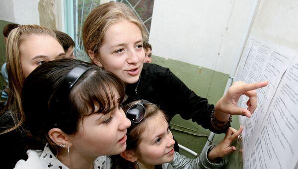 Ярмарка вакансий для подростков до 18 лет. Архивное фото