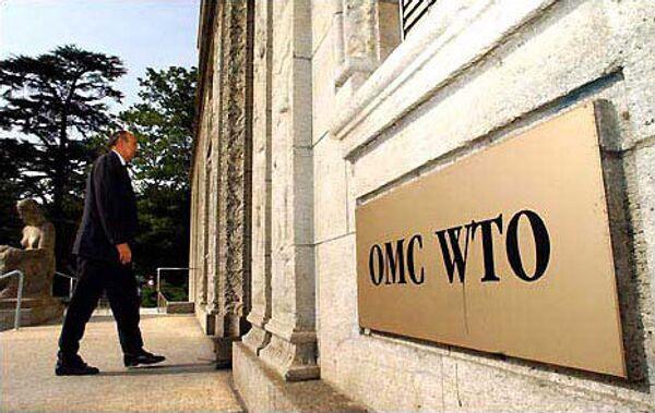 ВТО. Архивное фото