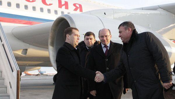 Президент РФ Д.Медведев прибыл в Екатеринбург