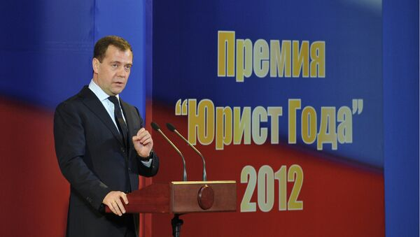 Д.Медведев на церемонии вручения премии Юрист года