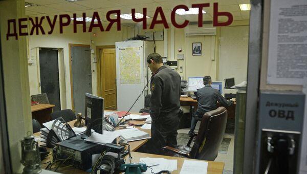 Работа дежурной части полиции. Архивное фото.