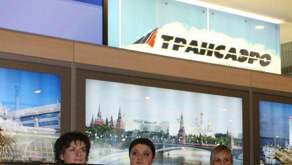 Авиакомпания Трансаэро. Архивное фото