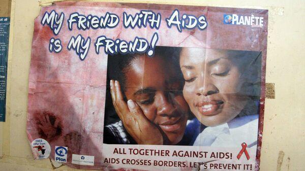 Плакат на улице Аккры, пропагандирующий толерантное отношение к ВИЧ-инфицированным