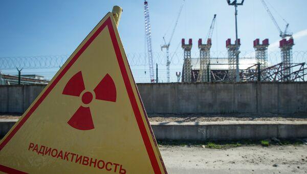 Зона отчуждения накануне 27-й годовщины Чернобыльской катастрофы. Архивное фото