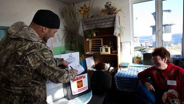 Досрочное голосование на острове Монерон Сахалинской области