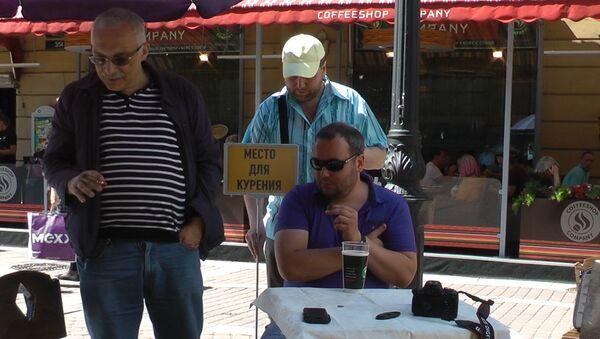 Магистр Друзь выкурил сигару в защиту любителей подымить