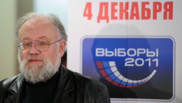 Открытие информационного центра Выборы-2011