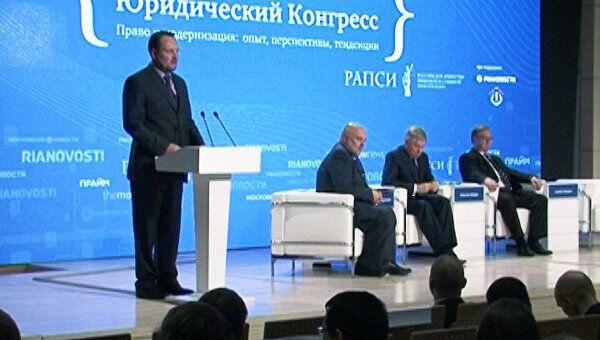 Эксперты МЮК обсуждают, как бороться с правовой безграмотностью в России