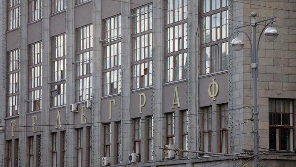 Фрагмент фасада здания Центрального телеграфа в Москве. Архивное фото