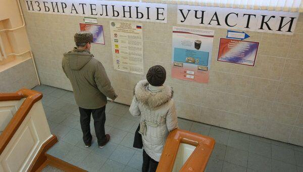 Выборы депутатов Государственной Думы. Архивное фото