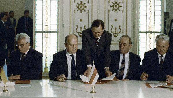 Соглашение о создании СНГ