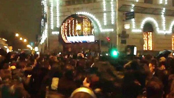 Митинги в Москве и Петербурге 5 декабря. Видео с места событий