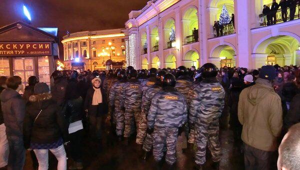 Акция в Петербурге закончилась массовыми задержаниями