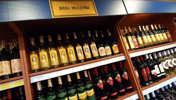 Стенд с молдавскими винами, архивное фото