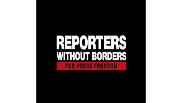 Репортеры без границ