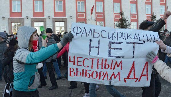Акция протеста против фальсификации выборов в Барнауле