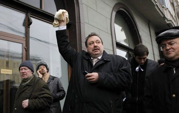 Геннадий Гудков на митинге За честные выборы в Москве