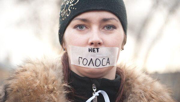 Митинг в Петербурге репортер су