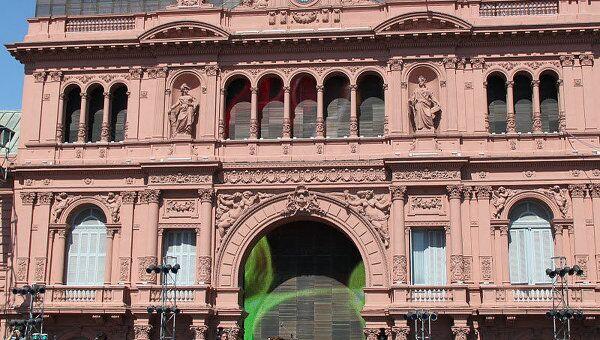 Президентский дворец Аргентины. Архивное фото