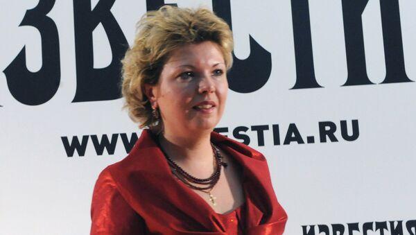 Елена Ямпольская, архивное фото