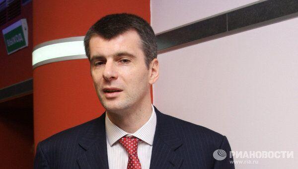 Президент СБР Михаил Прохоров