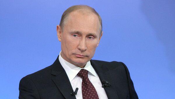 Прямая линия с Владимиром Путиным. Архив