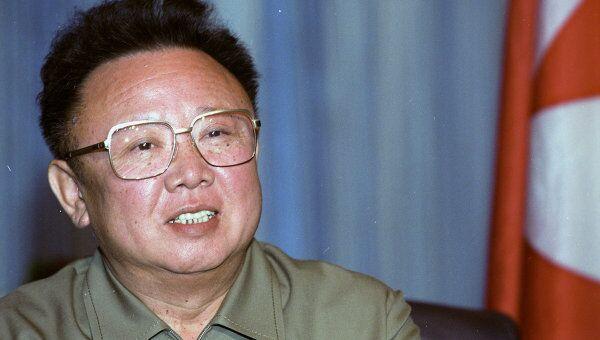 Глава КНДР Ким Чен Ир