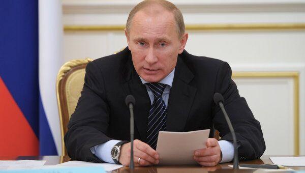 В.Путин. Архив