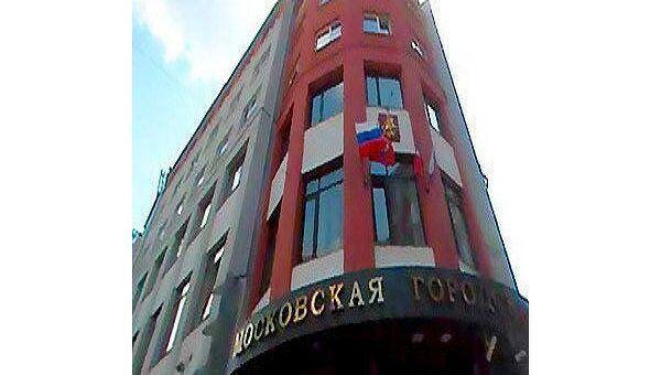 Здание Мосгордумы. Архив