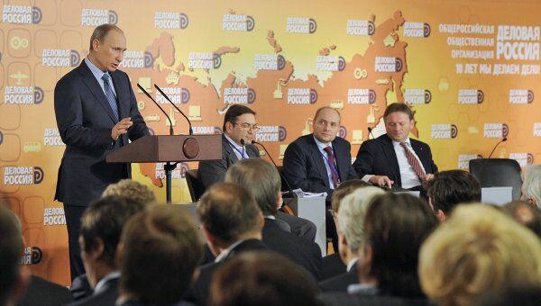 МЭР, ВЭБ, АСИ и Деловая Россия подписали соглашение о сотрудничестве