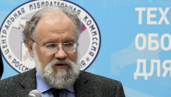 Председатель Центральной избирательной комиссии РФ (ЦИК) Владимир Чуров. Архив