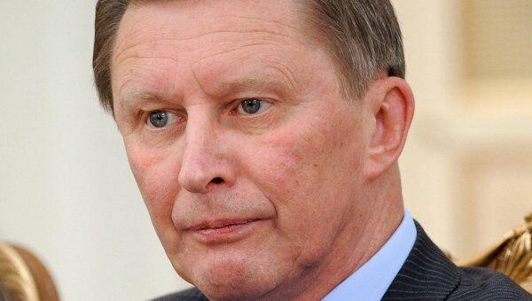 Сергей Иванов. Архив