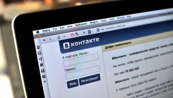 Соцсеть ВКонтакте. Архивное фото