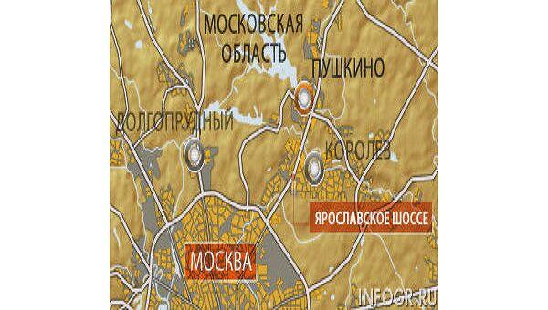 Московская область. Пушкино