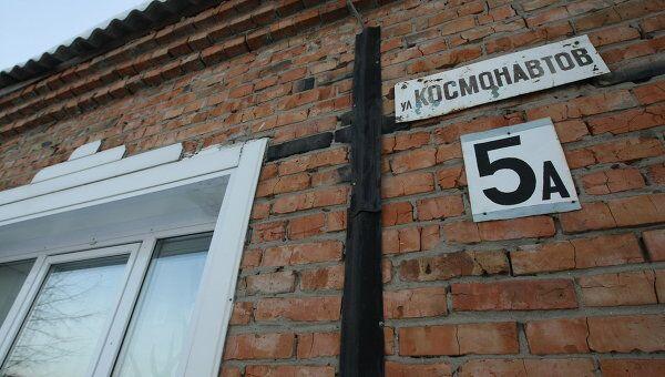 В Новосибирской области ищут фрагменты спутника Меридиан