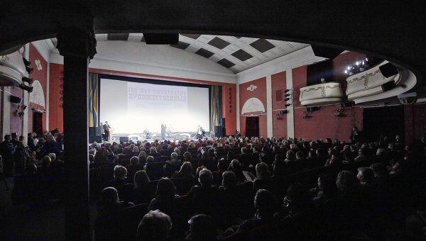 Кинотеатр Художественный в Москве